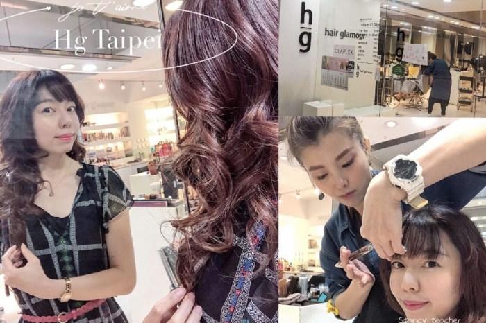 Hg Taipei 一店 海泥頭皮護理娜普菈深層護髮 徹底清潔頭毛 秀髮光澤滋潤