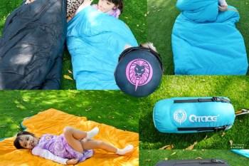 台灣MIT自有品牌 – QTACE 最暖最小最輕的露營睡袋