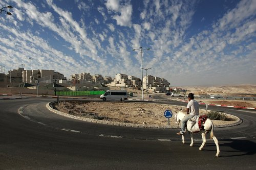 Ma'Aleh Adumim - Photo Credit: AHMAD GHARABLI/AFP/Getty Images