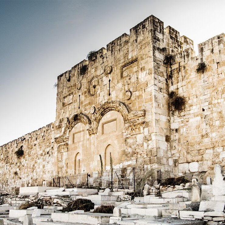 "The ""Golden Gate,"" Jerusalem Old City, Blocked wall facing west, toward the Mount of Olives"