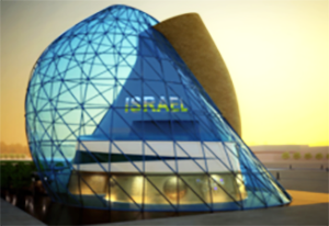 High-Tech Israel pavillion