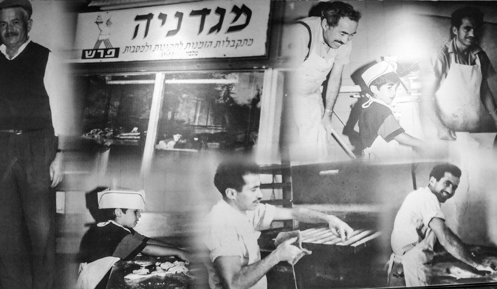 Wall Mural at the Parash Bakery and Cafe in Kiryat HaYovel