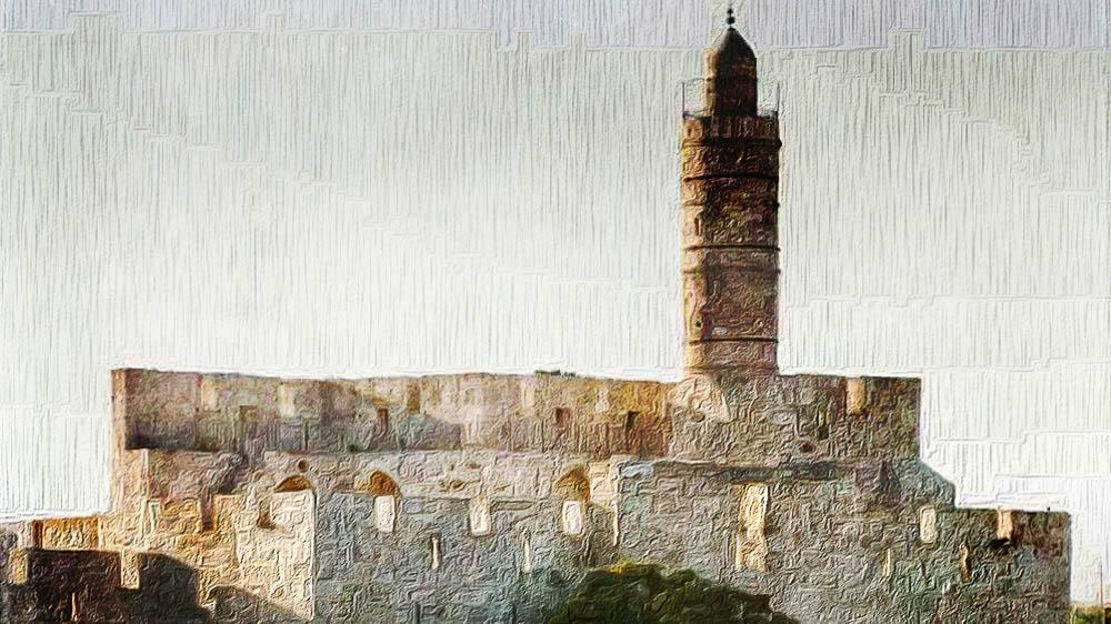 David's Tower