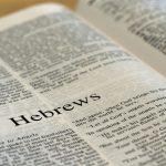 bible-hebrews1