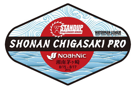 Shonan Chigasaki Pro, Japan is officially announced for our first step in Asia