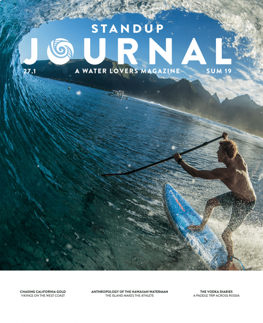 Standup Journal Summer Cover Issue
