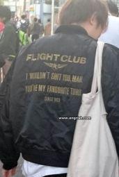 Flight-Club-Jacket