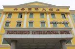 flourishing-international-hotel