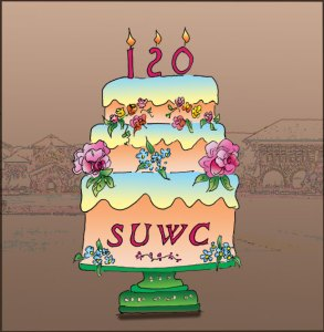 SUWC-120th Anniversary