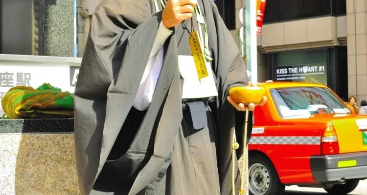 Shinto Monk begging