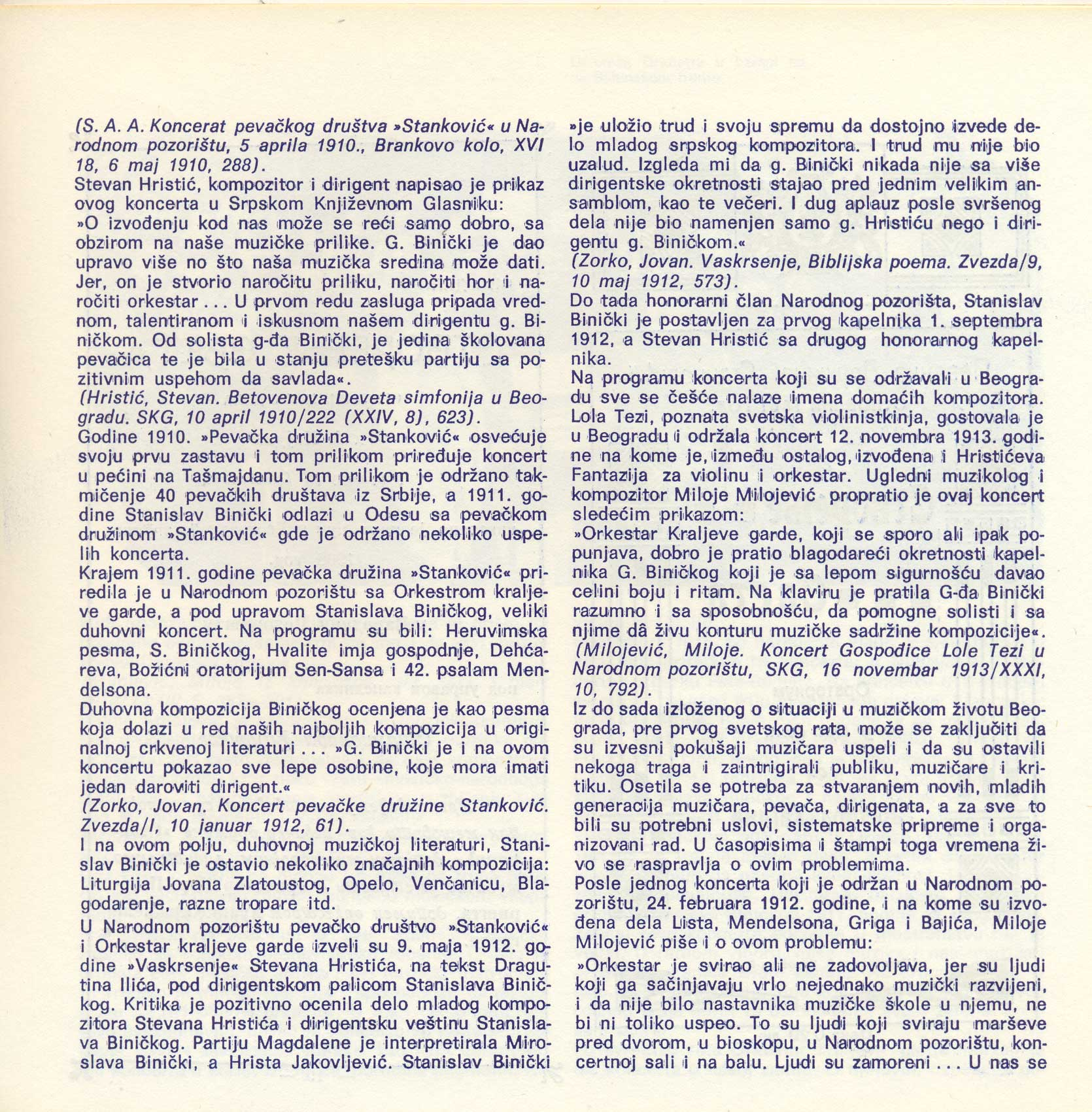 stanislav-binicki-katalog-1973-12