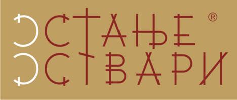 ss-logo-468-1