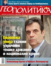 Geopolitika-februar-2014