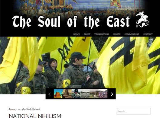 soul-east-skrin