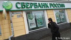 Ruska banka Sberbank sve aktivnija na tržištu u BiH