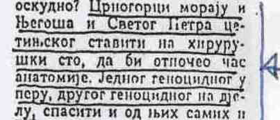 """Геноцидни"" Његош и  Петар Цетињски"