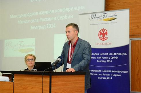 Сергеј Правосудов