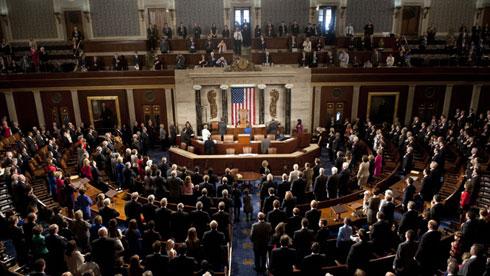 Доњи дом Конгреса САД (AFP Photo)