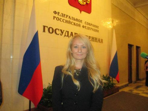 Драгана Трифковић у Москви (Государствена Дума)