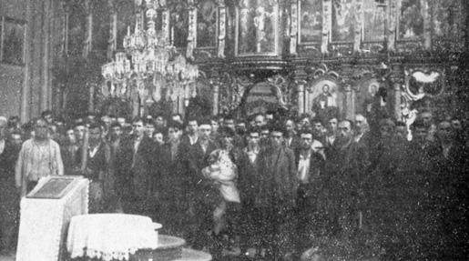 Фото: Срби у старој Глинској цркви пре покоља (wikipedia.org)