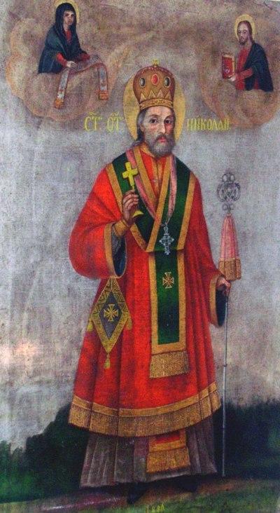 Св. Николај, икона, Србија, 1865.