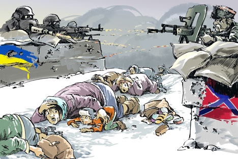 Илустрација: Татјана Перелигина
