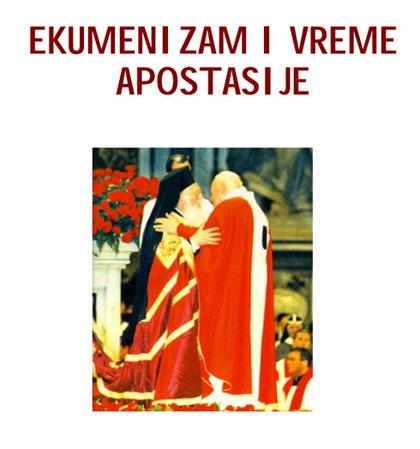 ek-apostasija