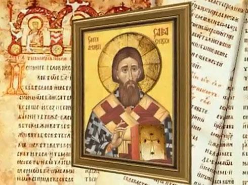 Sveti-Sava01