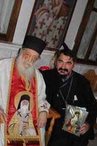 Старац Нектарије и прота Ненад Андић