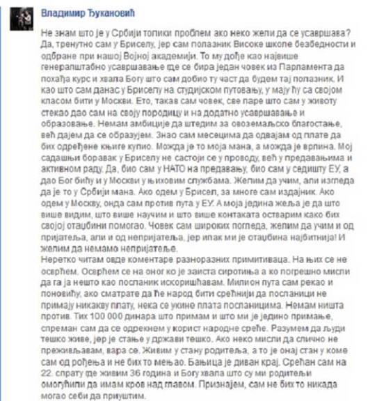 Владимир Ђукановић је и на свом Фејсбук профилу објашњавао пут у Брисел (Извор: Телеграф)