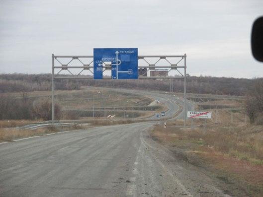 На путу за Луганск