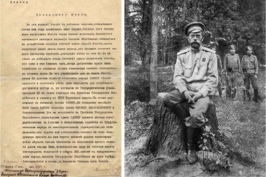 Манифесто којим се Николај II одрекао престола уу корист брата Михаила; Цар у заточеништву