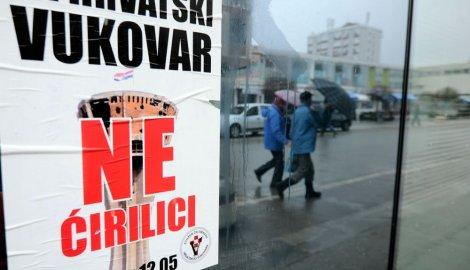 654547_vukovar01rasfoto-aleksandar-dimitrijevic_f