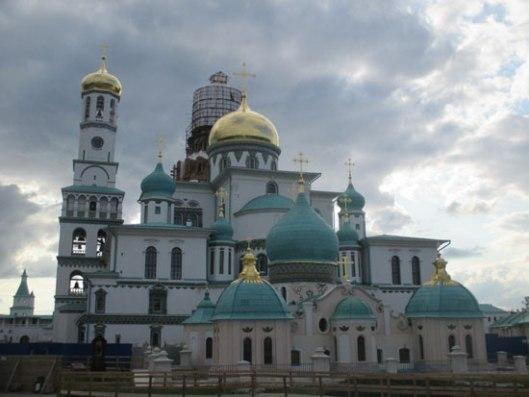 """Манастир """"Нови Јерусалим"""""""