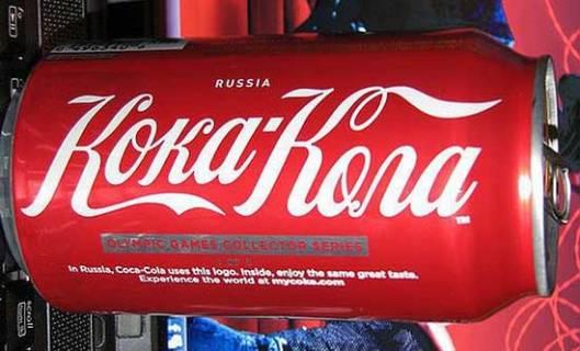 """""""Руска"""" Кока кола"""