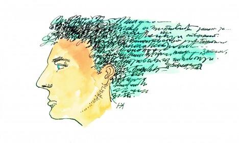 Илустрација: Новица Коцић