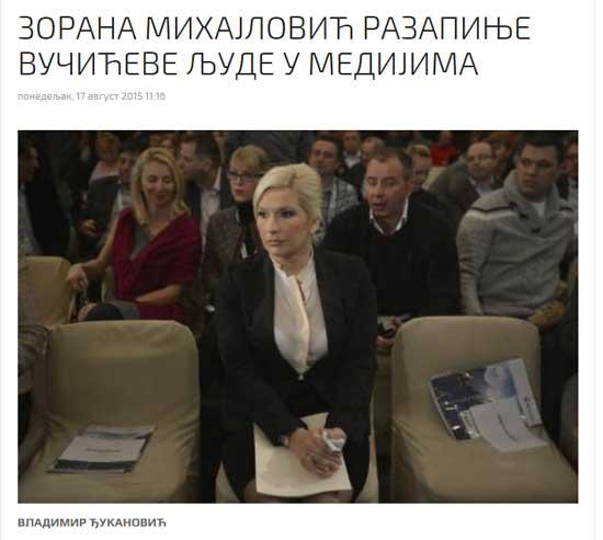 Једна од колумни Владимира Ђукановића (Нови стандард, 17.8.2015)