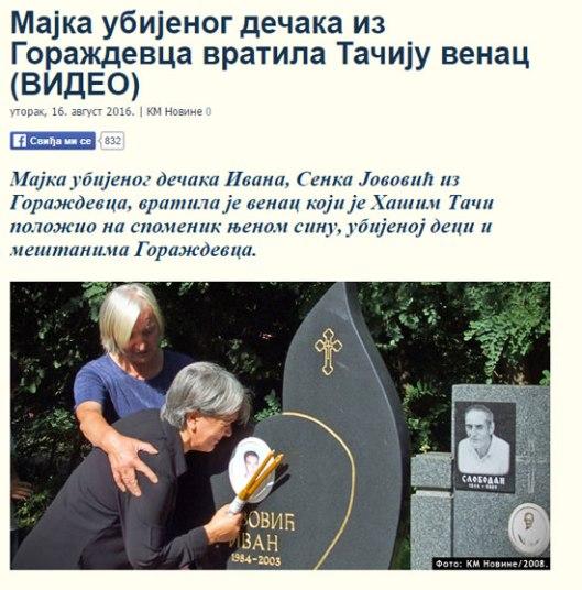 Извор: КМ Новине