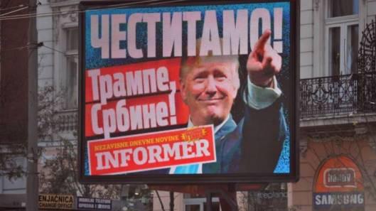 Билборд у Београду