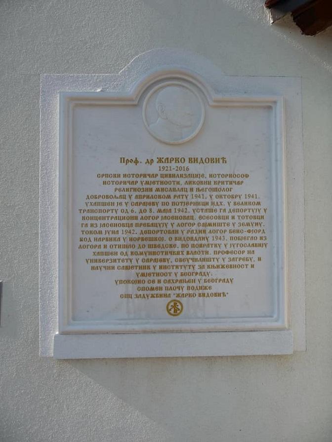 Освећен први храм посвећен Светим новомученицима јасеновачким (фото, видео)