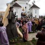 Открытие памятника Софии Слуцкой