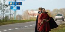 Скрытая камера. Белорусские шляхтичи едут автостопом в ВКЛ (часть 1 - Станьково)