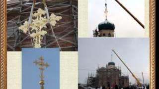 Традиции православного зодчества в архитектуре храма  Святителя Николая в Станьково | Артём Кривицкий