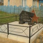 Памятник на месте гибели пионера-героя Марата Казея в Деревне Хоромицкое