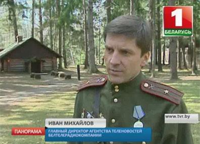 Посвящение Великой Победе - съёмки в Станьково