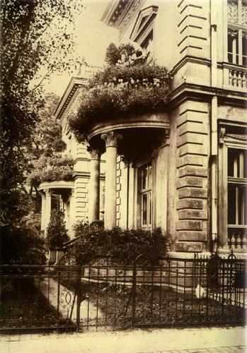 Здание музея имени графа гуттен-Чапского