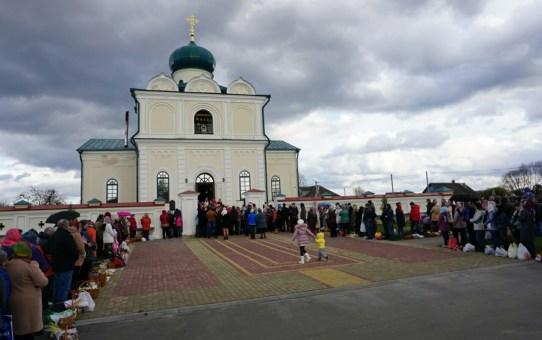 Расписание богослужений на май 2017 г. Храм святителя Николая Чудотворца в Станьково