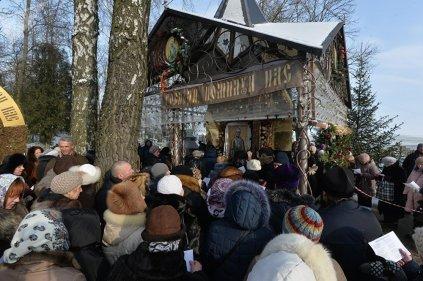Место упокоения Святой Блаженной Валентины Минской