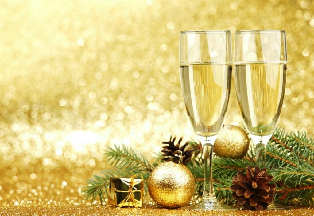 Новый год отметим вместе