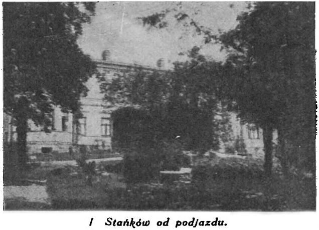 Станьково. Дворец Гуттен-Чапских, вид от дороги.